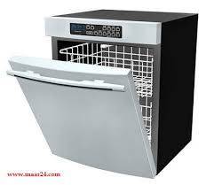 Admiral Appliance Repair Maple Ridge